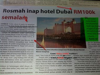 Rosmah stay in most expensive hotel in dubai 1malaysia for Most expensive place to stay in dubai